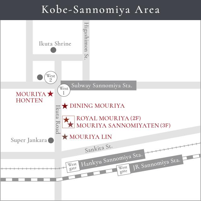 Kobe-Sannomiya Area