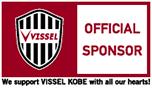 VISSEL KOBE OFFICIAL SPONSOR