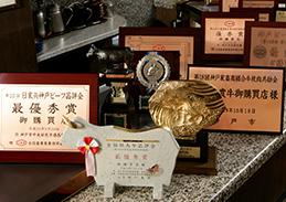 神戸牛とは