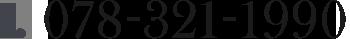 tel:078-321-1990
